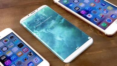 Już wiemy, dlaczego iPhone 8 ma być aż tak drogi