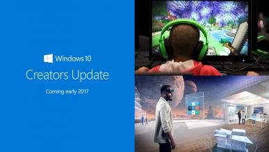 Microsoft udostępnił już aktualizację Windows 10 Creators Update