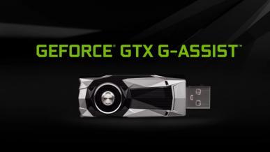 Nvidia GeForce GTX G-Assist – zyskaj przewagę w grach online