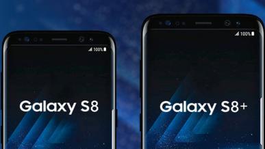 Samsung ponownie z problemami. Użytkownicy Galaxy S8 skarżą się na ekrany