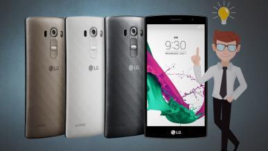Czy 2-letni LG G4 to wciąż dobry wybór?