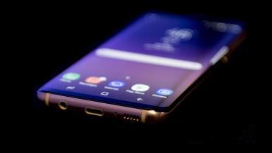 Samsung: Galaxy S8 sprzedaje się znacznie szybciej niż S7