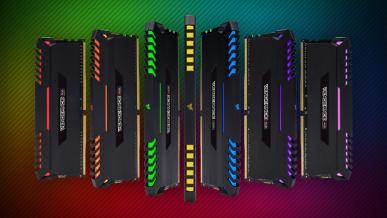 Test pamięci Corsair Vengeance RGB 4x8 GB DDR4-3000 CL 15