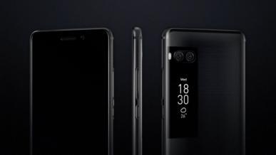 Meizu prezentuje nowe flagowe smartfony z 2 ekranami