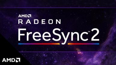 AMD FreeSync 2 – co to jest i jak działa?