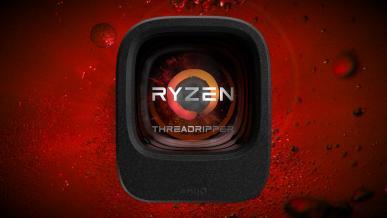 Test procesora AMD Ryzen Threadripper 1950X. HEDT na miarę oczekiwań?