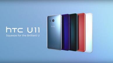 HTC U11 Plus będzie kolejnym flagowcem z cienkimi ramkami