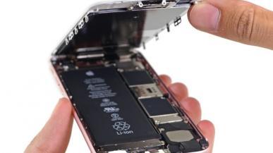 Apple celowo zmniejsza wydajność starszych iPhone`ów