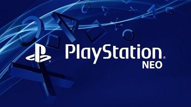 Konsola PlayStation 4 Neo zostanie pokazana we wrześniu?
