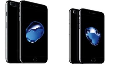 Co kryje w sobie iPhone 7 - specyfikacja