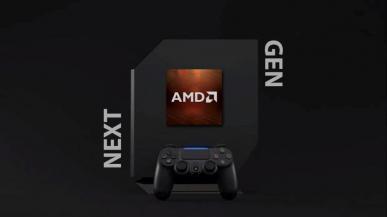 7 nm układy dla PS5 będą gotowe w Q3 2020 r. Premiera najpewniej w Q4