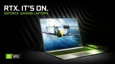ACER przyspiesza GPU w swoich laptopach. Zaktualizujcie koniecznie BIOS