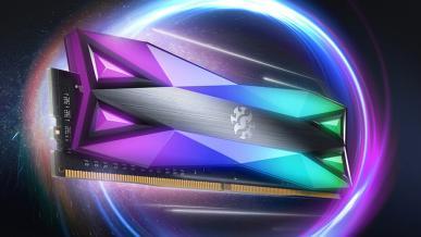 ADATA XPG SPECTRIX D60G. Test szybkiego i niezwykle efektownego zestawu RAM