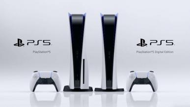 Amazon ujawnia cenę i datę premiery PS5