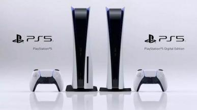 Ambitny plan Sony. PlayStation 5 ma osiągnąć sprzedaż 22,6 mln egzemplarzy rocznie