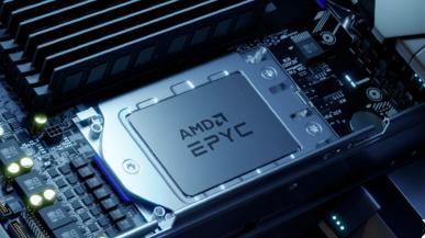 AMD osiąga rekordowy udział w rynku serwerowym dzięki procesorom Epyc. Rośnie znaczenie ARM