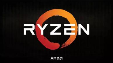 AMD prezentuje wyniki finansowe. Jak poradził sobie producent Ryzenów?