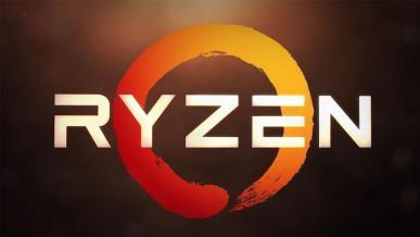 AMD rozpoczyna sprzedaż ubrań i akcesoriów (to nie żart)