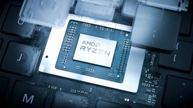 AMD Ryzen 5000HS już nie tylko u ASUSa. Kolejny producent stawia na wydajne mobilne Ryzeny
