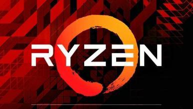 AMD Ryzen 7 - Czy wyłączenie SMT poprawia wydajność w grach?