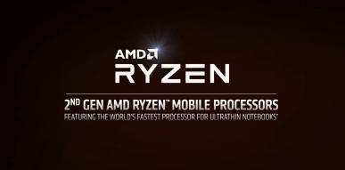 AMD Ryzen Mobile 3000 - procesory dla ultracienkich i gamingowych laptopów