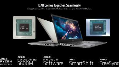 AMD SmartShift w tym roku tylko w jednej serii gamingowych laptopów