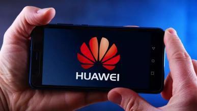 Amerykański rząd zaostrza restrykcje wobec Huawei. Firma może mieć problem z pozyskiwaniem chipów