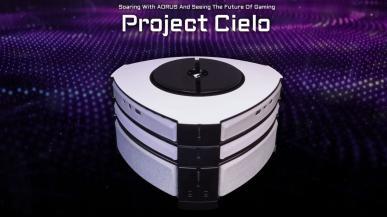 AORUS Project Cielo - modułowy, mobilny PC dla graczy, który wygląda jak suszarka do grzybów