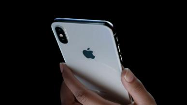 Aplikacja ze sklepu Apple naciągała użytkowników iPhone`ów