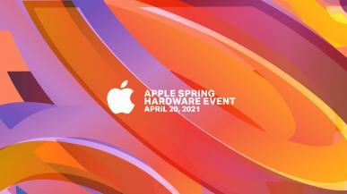 Apple Event 2021 - podsumowanie konferencji