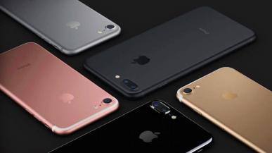 Apple iPhone 9 z Dual SIM wyłącznie dla Chińczyków
