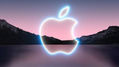 Apple: Konferencja California Streaming już 14 września - szykuje się iPhone 13?