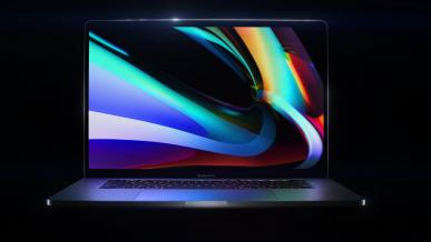 Apple MacBook Pro 16. Znamy oficjalną specyfikację