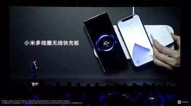 Apple nie dało rady, więc Xiaomi pokazuje mu, jak to się robi. Firma zapowiada klon AirPower