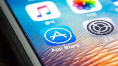 Apple obniża prowizję w App Store, ale tylko wybranym