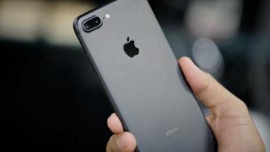 Apple odnotowuje spadek przychodów, ale nadal nie może narzekać
