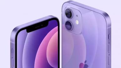 Apple ostrzega użytkowników iPhone'ów przed wibracjami, które mogą uszkodzić smartfona