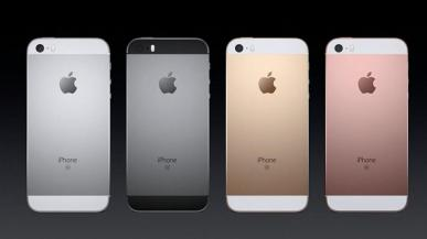 Apple przyznaje się do intencjonalnego spowalniania starszych iPhone\'ów