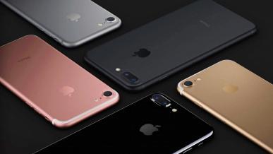 Apple wierzy, że tańsze modele iPhone\'ów odniosą sukces