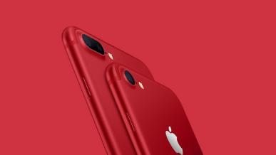 Apple wyprodukuje iPhone 8 w wersji czerwonej?