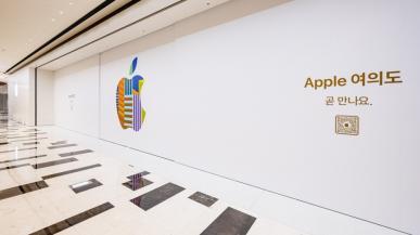 Apple zapłaci 335 mln zł na rozwój Korei Płd. i wsparcie klientów za nieuczciwe praktyki rynkowe