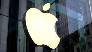 Apple zapłaci karę za brak ładowarek w pudełkach z nowymi iPhone'ami