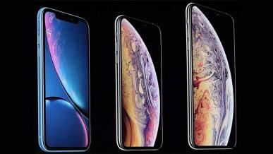 Apple zmniejsza produkcję nowych iPhone`ów