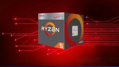 APU Raven Ridge: kwestia coolera BOX, aktualizacja BIOS-ów oraz iGPU