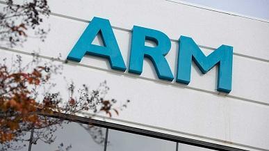ARM Holdings zostało kupione przez Softbank