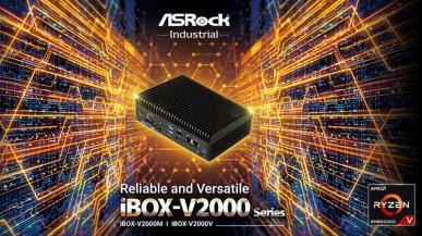 ASRock wzbogaca swoją serię miniPC iBox o wersje z układamiRyzen Embedded V2000 - Zen 2 i 4,25 GHz