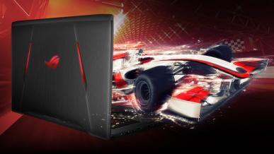 ASUS ROG Strix GL207ZC – laptop z procesorem AMD Ryzen wkrótce w sklepach