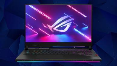 ASUS ROG Strix SCAR 17 G733Q - test laptopa dla najbardziej wymagających (Ryzen 9 5900HX + RTX 3080)