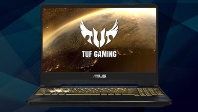 ASUS TUF Gaming FX505DV - test gamingowego laptopa na Ryzenie i RTX 2060