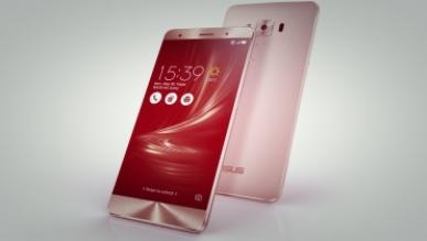 Asus ZenFone 3 Deluxe z procesorem Snapdragon 821 ukaże się w tym miesiącu